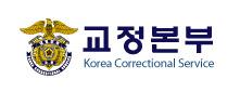 천안개방교도소httpwww.corrections.go.kr.jpg