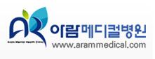 아람신경정신과httpwww.arammedical.com.jpg